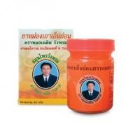 Оранжевый тайский бальзам Wangprom с Криптолепсисом