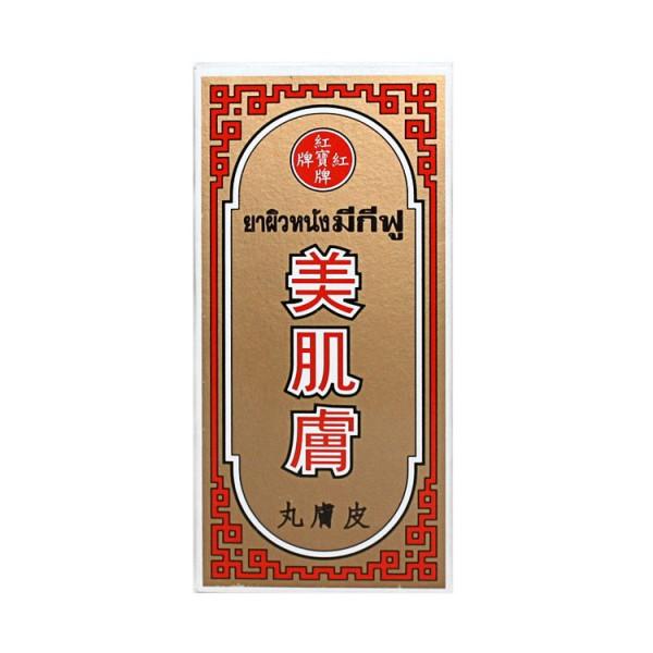Red Spot таблетки для кожи МИКИФУ 200