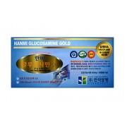 Hamni Glucosamin Gold 30 кап.
