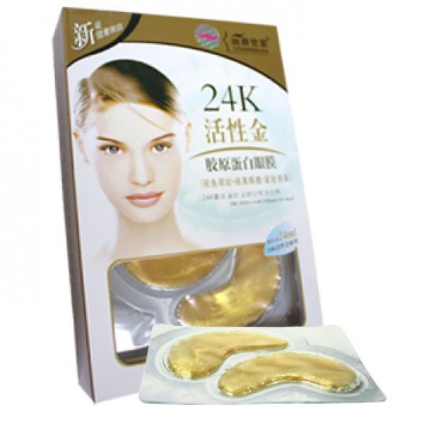 Маски с био-золотом 24K