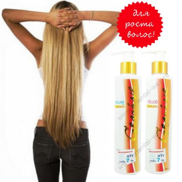Шампунь и бальзам для быстрого роста волос от Genive